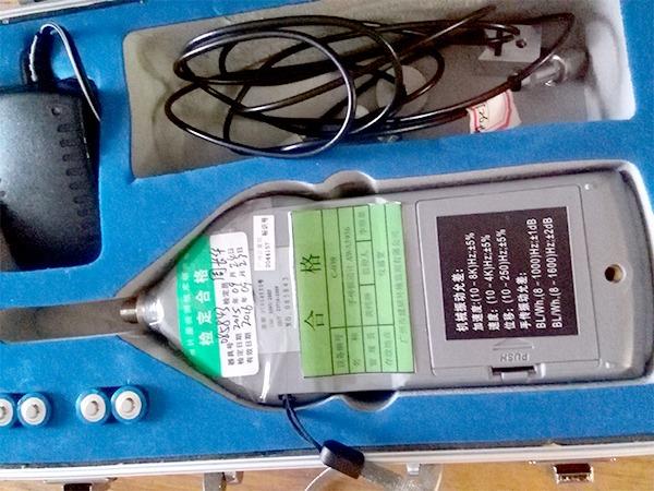 噪声检测方法有哪些?