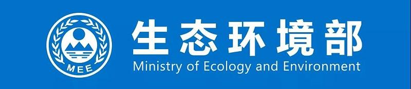 建研环境监测-第二轮第一批中央环保督查