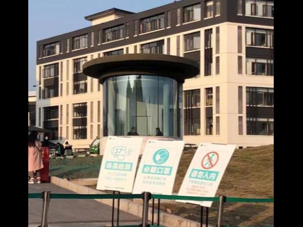 广州增城应对肺炎疫情优化生态环境保护 支持企业复工复产八条措施