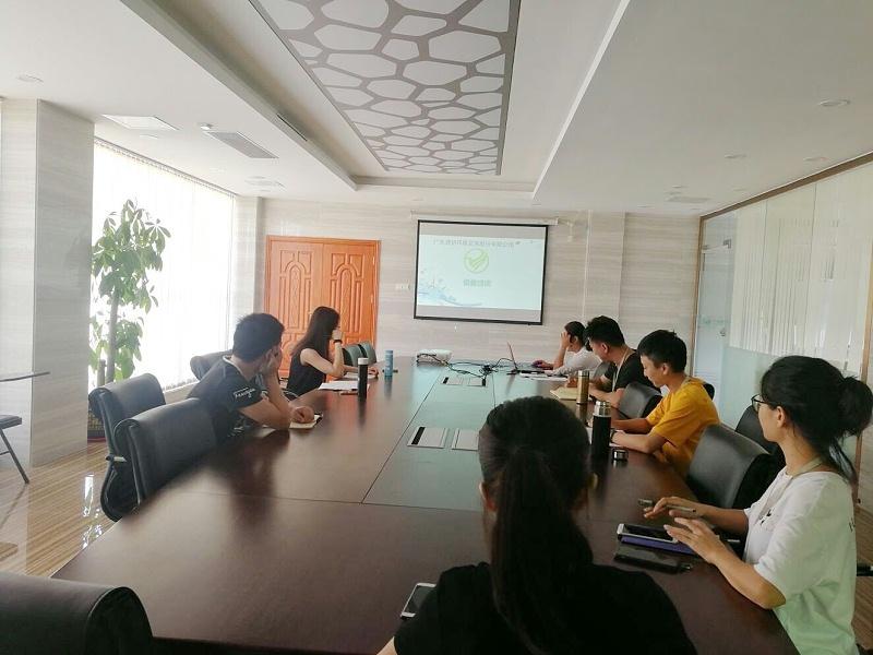 建研环境监测-销售知识培训