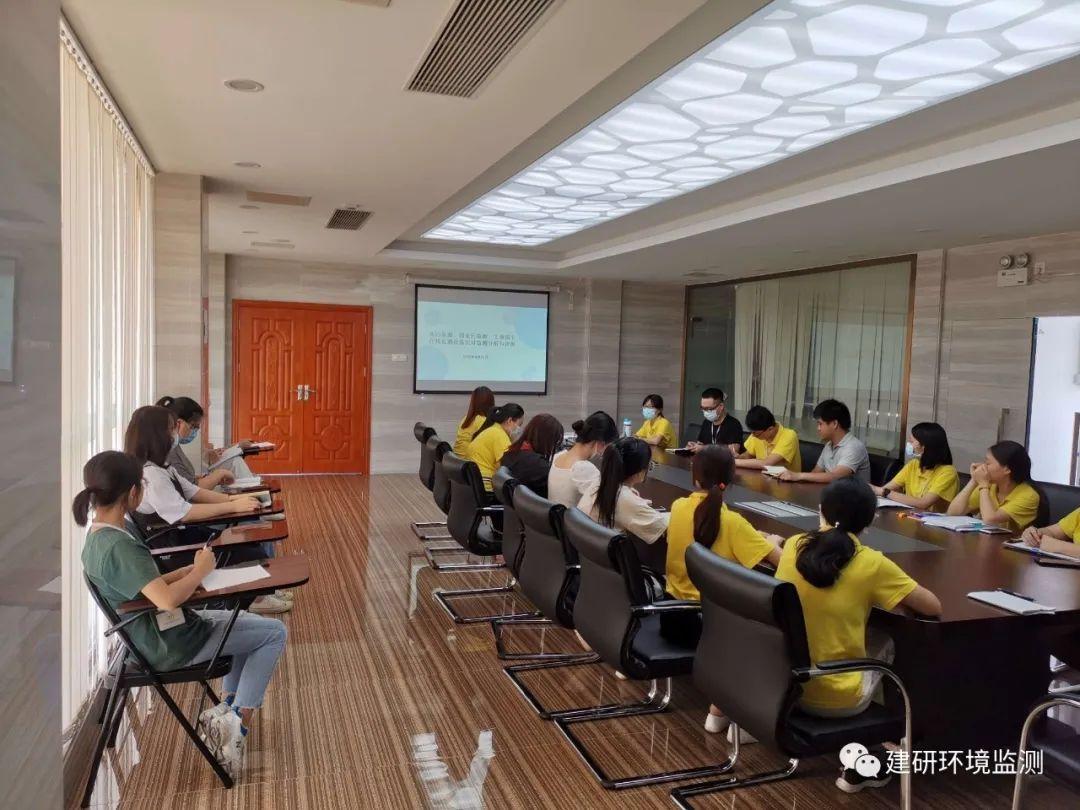 建研环境监测丨8月培训强技能 多措并举促提升
