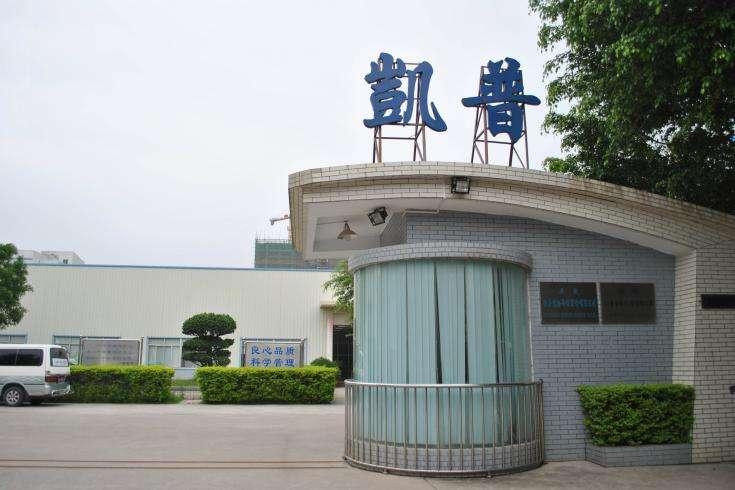 建研环境丨广州凯普生物科技有限公司检测案例