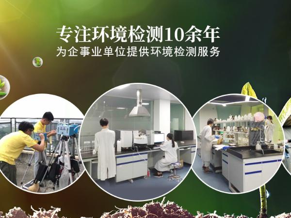 广东建研环境监测股份有限公司