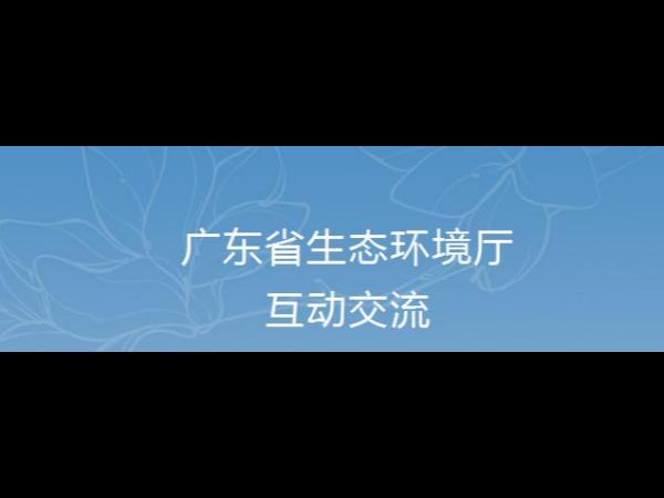 """原环评工艺""""UV光催化+活性炭""""拟改为""""活性炭+活性炭"""""""