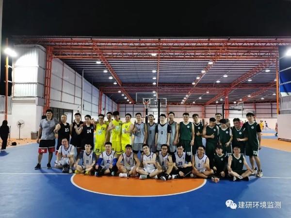 建研环境监测丨篮球友谊赛以球会友 乐在其中