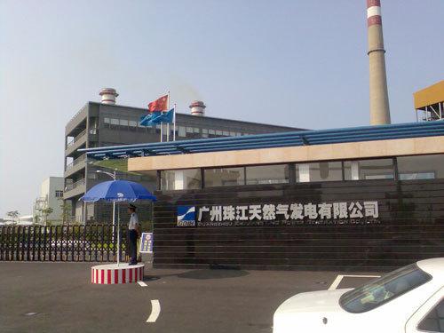 建研环境监测 广州珠江天然气发电有限公司检测案例