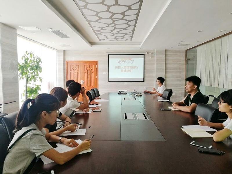 建研环境监测-业务基础知识