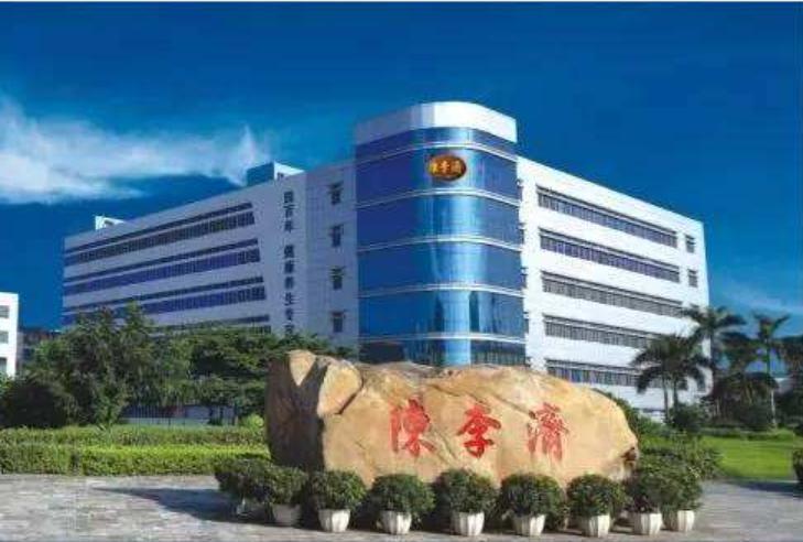 建研环境监测丨广州白云山陈李济药厂有限公司