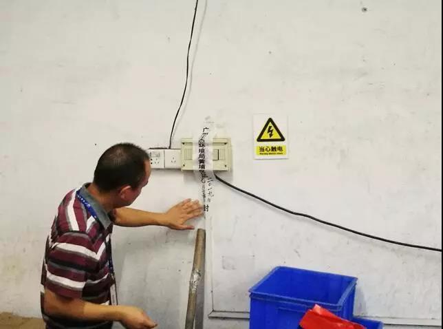 建研环境监测-现场查封擅自增加设备电闸
