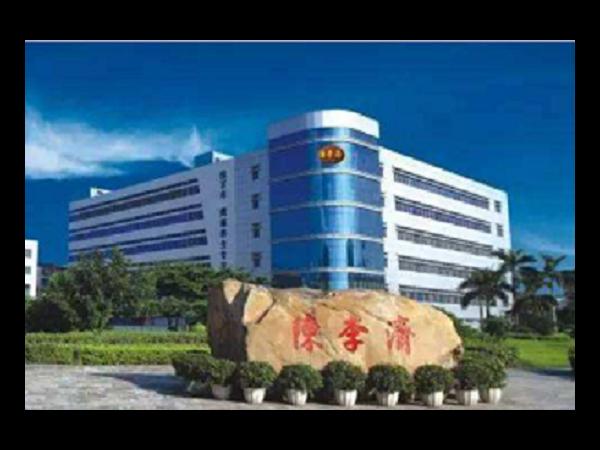 广州白云山陈李济药厂有限公司客户案例