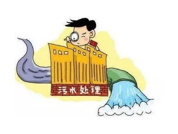 广州启动城镇污水处理提质增效三年行动!定下这些目