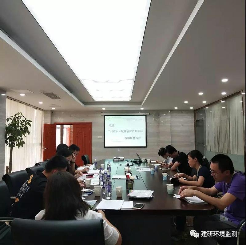 广州市白云区环境保护监测站对我司进行飞行检查