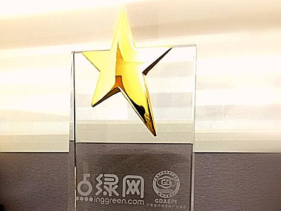 """我司荣获""""点绿网·2016中国环保行业年度雇主""""奖项"""