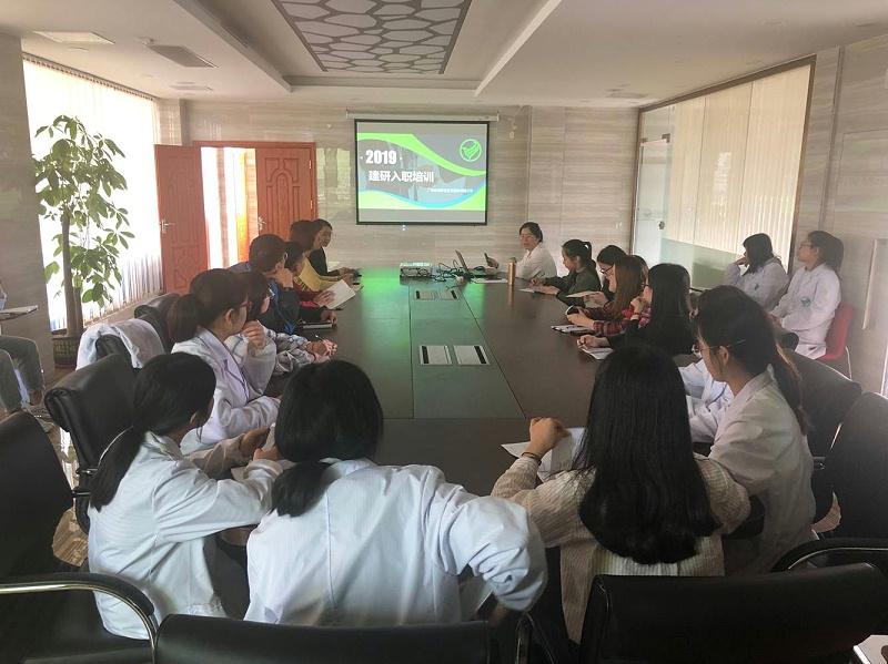 建研环境监测-新员工入职培训1