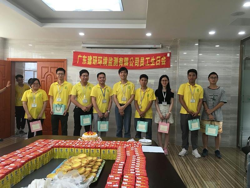 广东建研环境监测-5月寿星们合影