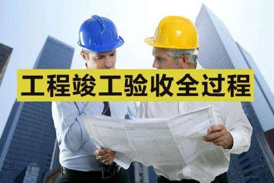 广州企业如何进行环保竣工验收及注意事项?