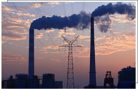 排污证检测