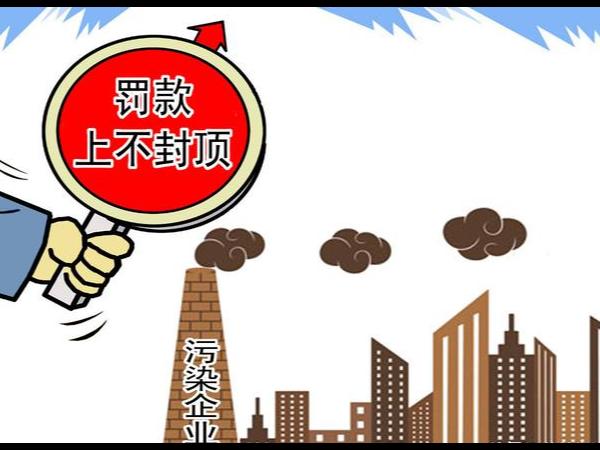 举案说法:广州 企业未严格按照环评处理废水,应该如何处理?