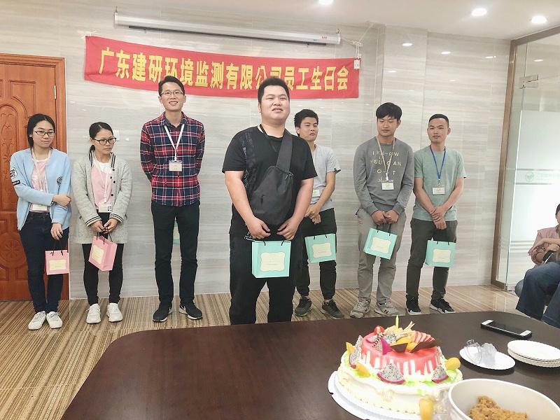 杨景辉为生日会发表感言
