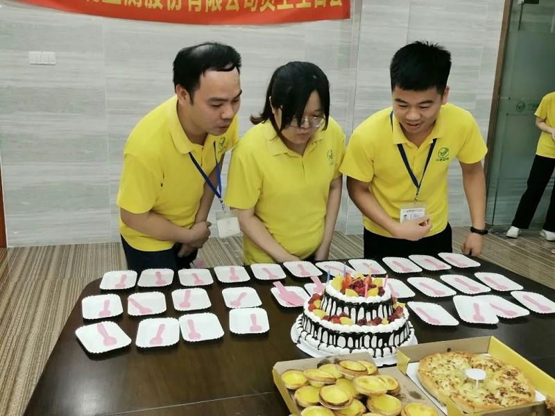 建研环境监测丨五月员工活动日顺利举行