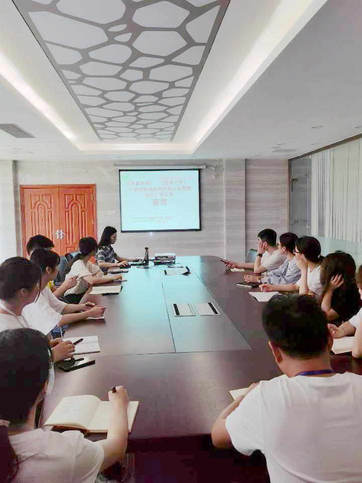 建研环境监测丨4、5月培训干货集锦