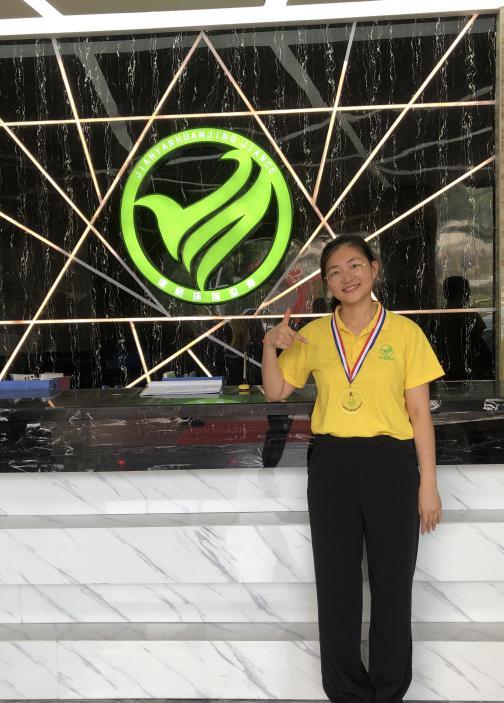 建研环境检测 赖燕湘