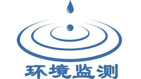 生态环境部:全面提升生态环境监测质量