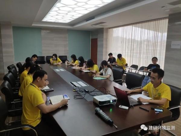 建研环境监测丨9月培训干货集锦