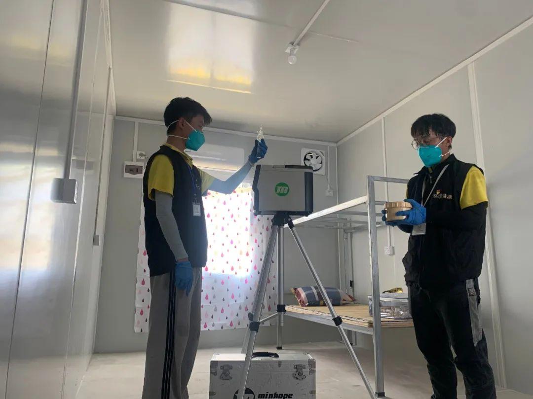 """共战""""疫""""丨建研环境监测免费为医护工作者住房提供环境检测工作"""