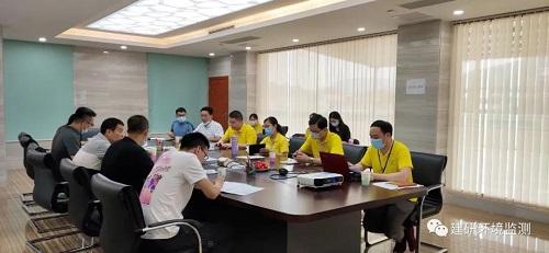 建研环境监测丨番禺土壤污染调查项目实验室巡检