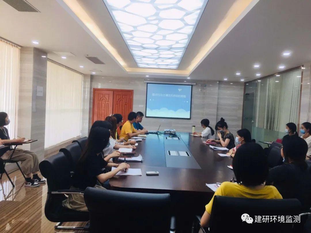 建研环境监测丨7月培训强化员工队伍建设 推进企业发展