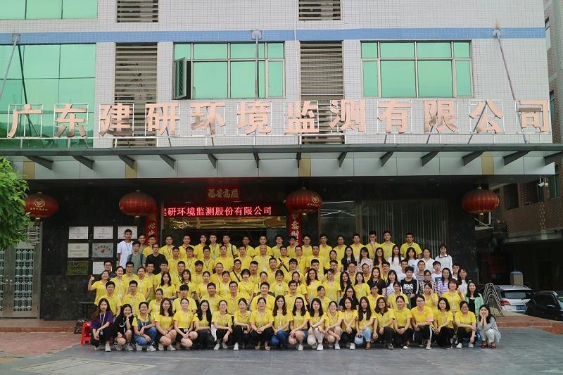广东建研环境监测-5月公司活动日