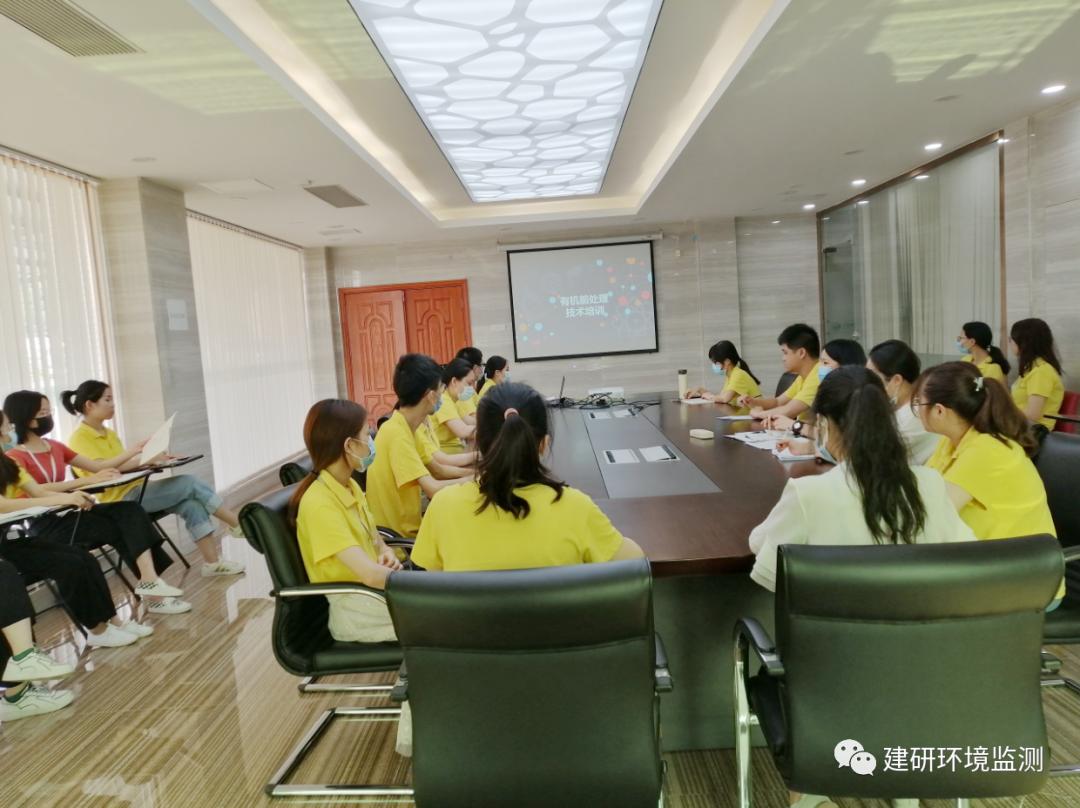 建研环境监测丨6月培训为企业发展造就高素质人才