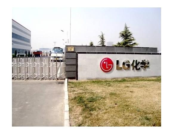科学城LG水质净化厂检测案例