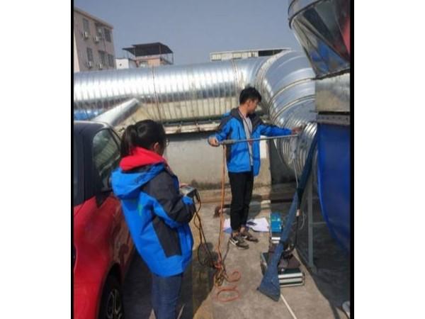 广州市有哪些环保检测公司?