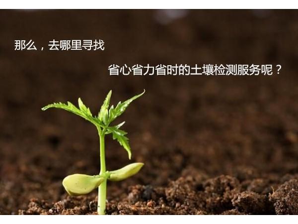 农民切记!产生土壤污染行为,一经发现,最高将被罚款10万元!