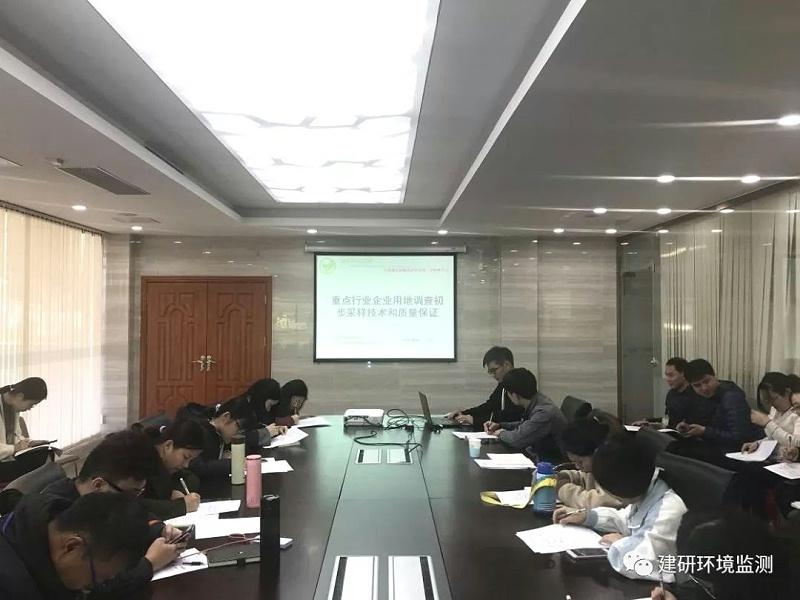 建研环境监测丨12月培训干货集锦