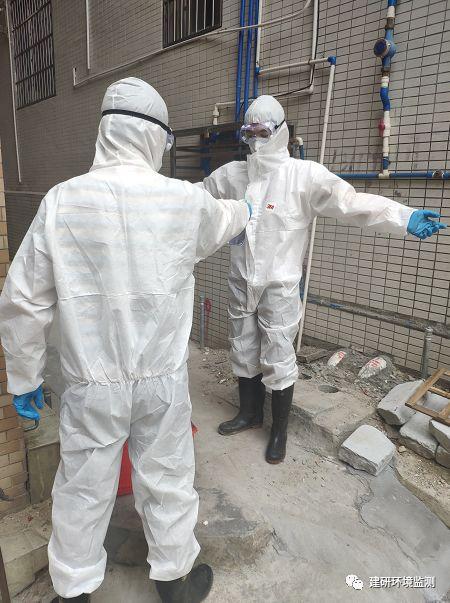 建研环境监测丨采样前消毒